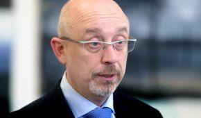 Россия получит статус государства-агрессора в законодательстве Украины — Резников