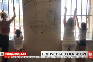 Відпустка в ізоляторі: як і коли затримані у Греції українці повернуться додому