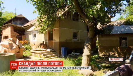 Наводнение на Прикарпатье: пострадавшие люди жалуются на несправедливое распределение компенсаций