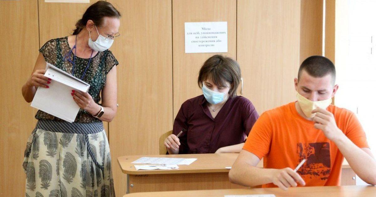 ЗНО-2020: в Україні завершилась основна сесія