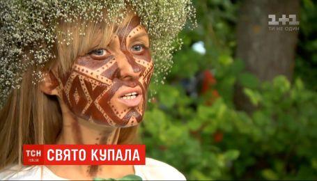 У київському гідропарку влаштували імпровізоване свято Івана Купала