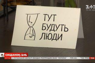 Как украинский бизнес возобновляется после карантина — Экономические новости