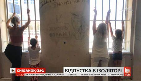 Отпуск в изоляторе: как и когда задержанные в Греции украинцы вернутся домой