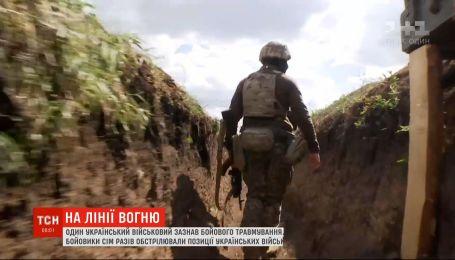 Ситуація в зоні ООС: один український військовий зазнав бойового травмування