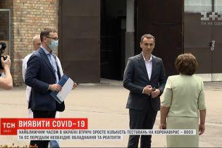 Найближчим часом в Україні втричі зросте кількість тестувань на коронавірус