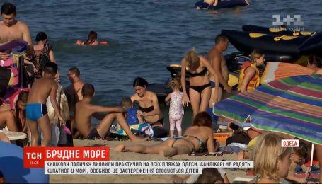 Грязное море: на пляжах Одессы обнаружили кишечную палочку