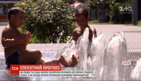 Обжигающая жара и грозы: синоптики предсказывают нестабильную погоду в Украине