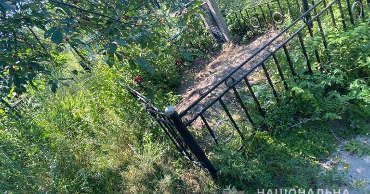 В Вышгороде убийцы подхоронили тело жертвы в старую могилу на кладбище