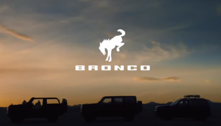 Культовый внедорожник Ford Bronco будет представлен в трех версиях