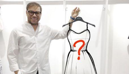 Як правильно носити принти: 5 порад від Андре Тана