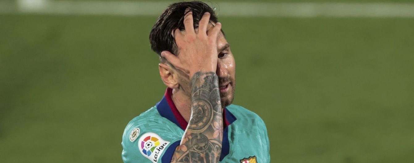 """""""Это катастрофа"""": Месси выступил с заявлением относительно своего футбольного будущего"""