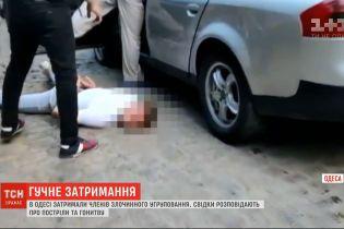 Спецоперація в Одесі: бійці СБУ затримали членів етнічного злочинного угруповання