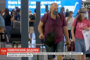 Украинцам, которые вернутся с Греции, не будут ставить отметок о депортации