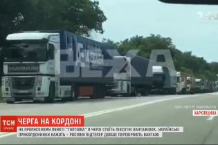 На пропускном пункте российско-украинской границы застряло около полусотни машин на выезд