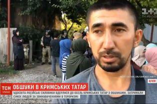 Російські ФСБ-вці затримали сімох кримських татар за звинуваченнями в тероризмі