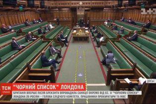 """""""Чорні списки"""": Велика Британія запровадила санкції окремо від ЄС"""
