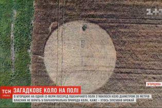 На одній із ферм Угорщини на землі з'явилося коло діаметром у 26 метрів
