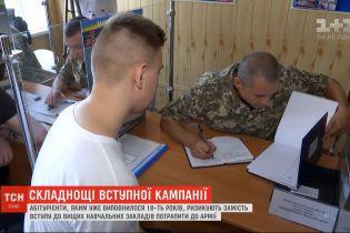 Украинские абитуриенты рискуют вместо поступления в вузы попасть в армию