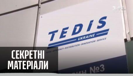 Почему табачная мафия TEDIS должна снова восстать перед судом – Секретные материалы