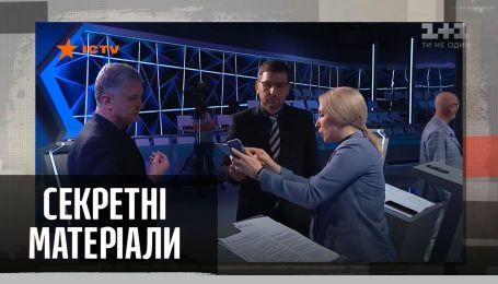 Чому у свій час Петро Порошенко привітав Путіна з днем Росії – Секретні матеріали