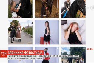 В Винницкой области задержали супругов, которые снимали детскую порнографию