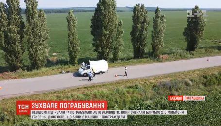 """План """"перехват"""": полиция разыскивает грабителей, которые взорвали авто """"Укрпочты"""" и украли миллионы гривен"""