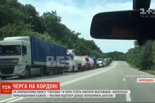 На українсько-російському кордоні у Харківській області утворилися черги