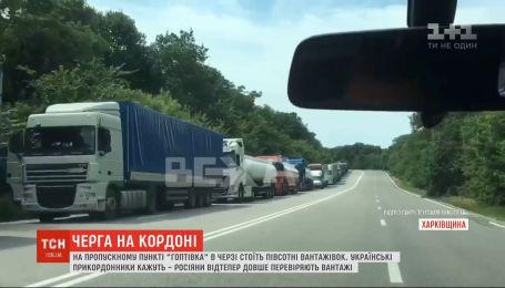 На российско-украинской границе в Харьковской области образовались очереди