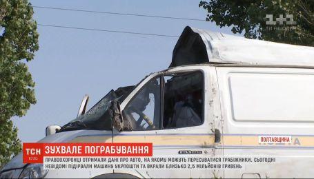"""У Полтавській області розшукують зловмисників, які пограбували та підірвали автомобіль """"Укрпошти"""""""