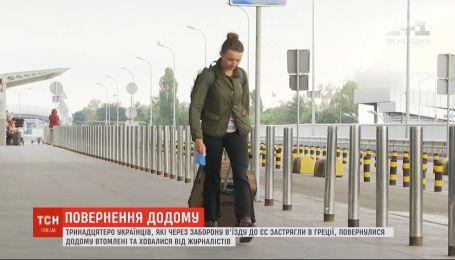 Из Греции вернулись тринадцать из семнадцати задержанных украинских туристов
