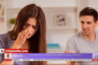 Насилие в семье - что делать