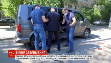 У Росії внаслідок пікетування працівників ЗМІ було затримано два десятки журналістів