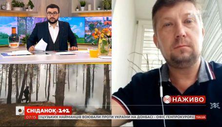 Масштабна лісова пожежа на Луганщині: що відбувається зараз