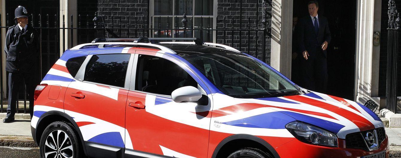 В Великобритании будут выплачивать 3 тысячи фунтов за отказ от автомобиля