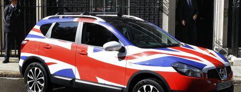В Великобритании назвали лучший автомобиль для города