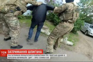 У Києві затримали представника головного розвідувального управління генштабу збройних сил Росії