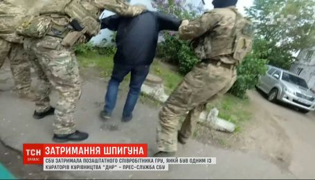 В Киеве задержали представителя главного разведывательного управления генштаба вооруженных сил России