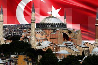 Суперечки довкола собору Святої Софії: кому потрібна мечеть замість музею і чому світ проти