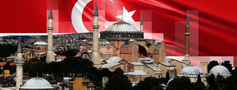 Споры вокруг собора Святой Софии: кому нужна мечеть вместо музея и почему мир против