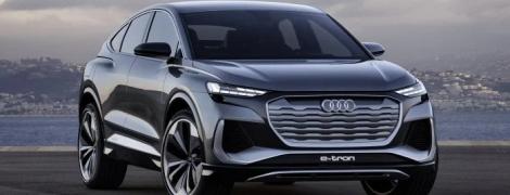 Audi Q4 e-tron Sportback представлений офіційно: фото