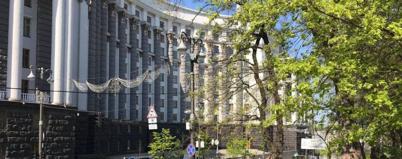 Украина разорвала с РФ меморандум о борьбе с терроризмом