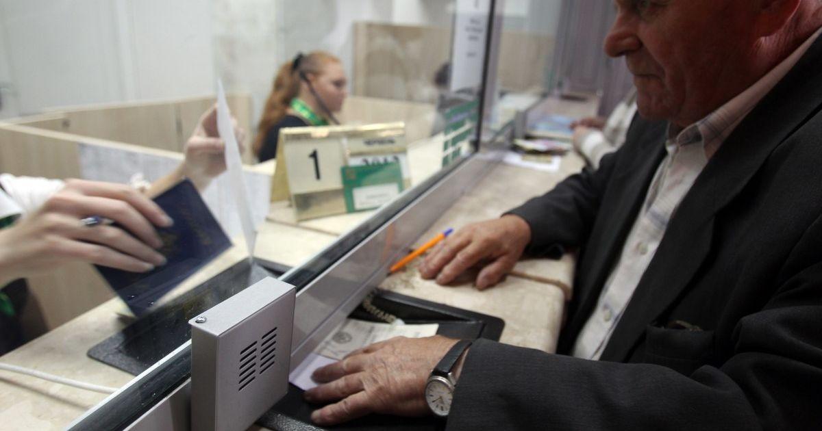 В Мінфіні розповіли, чи є в Україні проблема із виплатою пенсій