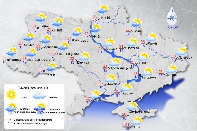 Карта, погода 9 липня