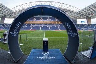 Лига чемпионов онлайн: результаты матчей 1/2 финала