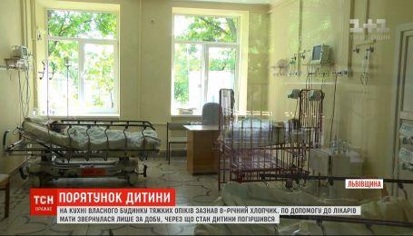 Маленький хлопчик отримав тяжкі опіки на кухні власного будинку у Львівській області