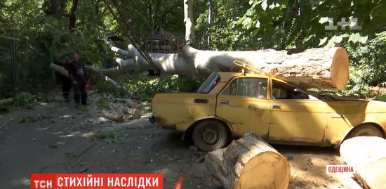 Травмовані люди, затоплені дороги та зірвані дахи - наслідки стихії в Одеській області