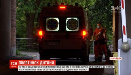 У Львові мама хлопчика з тяжкими опіками звернулася до медиків за добу