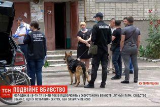 Подвійне вбивство: тіла мертвих жінки та чоловіка знайшли у Житомирській області