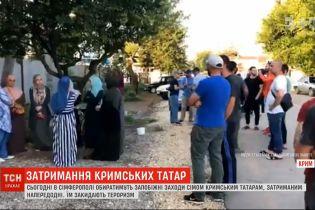 Украинский МИД: оккупанты репрессируют жителей Крыма по религиозному признаку