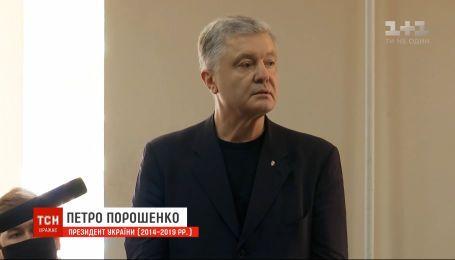 Суд отказался избирать меру пресечения Порошенко и отпустил его